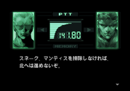 MGS1 Master Unused Codec