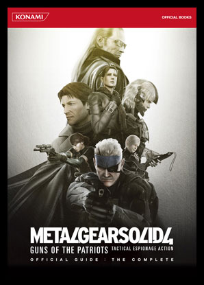 File:Mgs4 official guide.jpg
