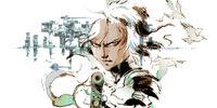 Metal Gear Solid 2 Walkthrough