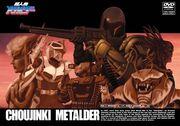 Metalder 2
