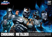 Metalder 4