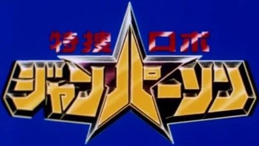 Berkas:Janperson Logo.jpg