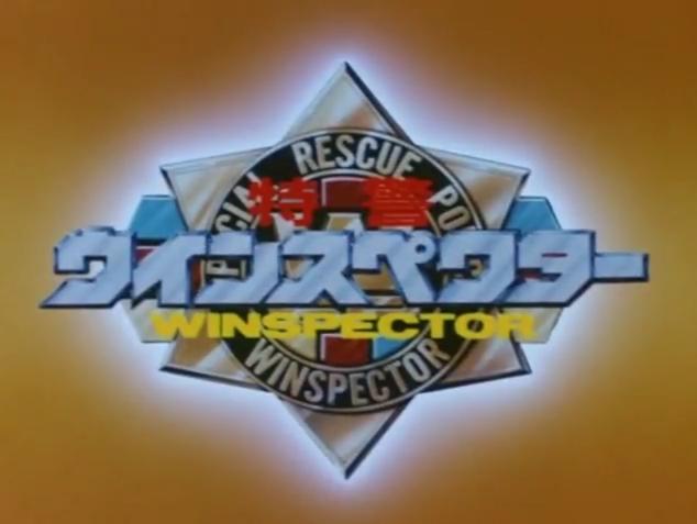 Berkas:Winspector Logo.jpg