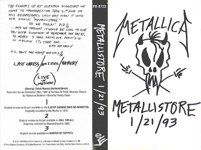 File:Metallistore (single).png