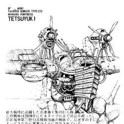 Tetsuyuki In-Game Artwork