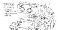 M-15A Bradley