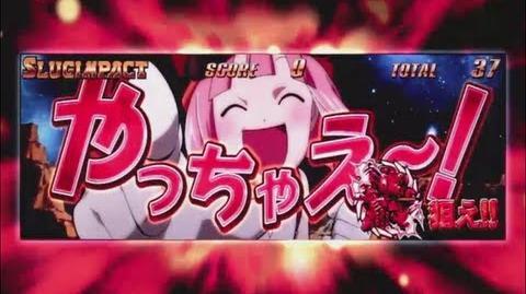 パチスロ「メタルスラッグ3」製品紹介PV