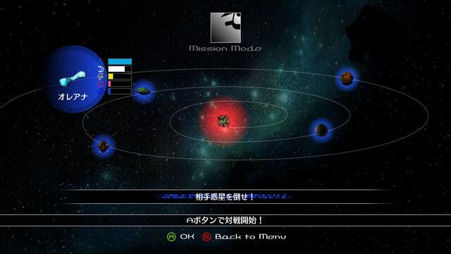 File:MissionModeJP.jpg