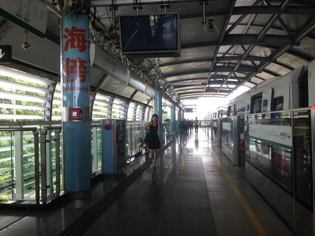 File:Haibang Station.jpg