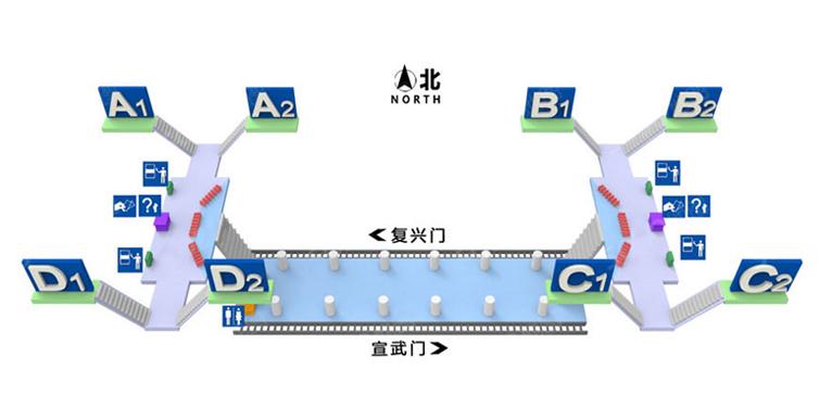 Changchunjie BJ map