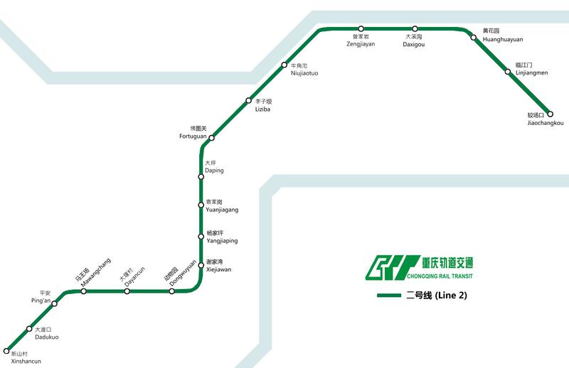 Chongqing Rail Transit Map