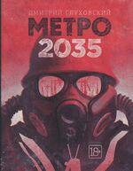 Metro 2035 - original cover
