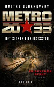Metro 2033 - duńska okładka