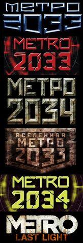File:MetroLogo1.jpg