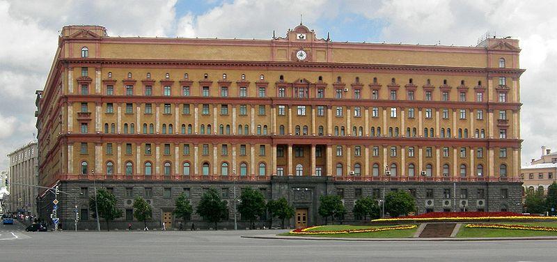 Lubyanka | Metro Wiki | FANDOM powered by Wikia