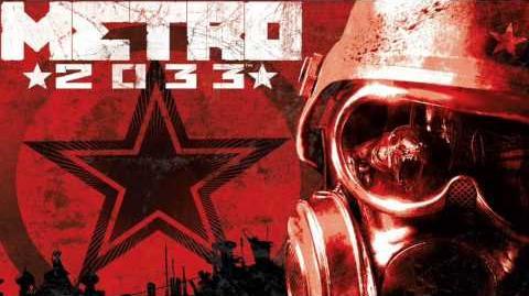 Metro 2033 OST - Guitar Song (2)