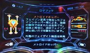 LogbookEntry jp MetroidHopper