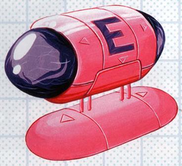 Energy Tank MII Artwork
