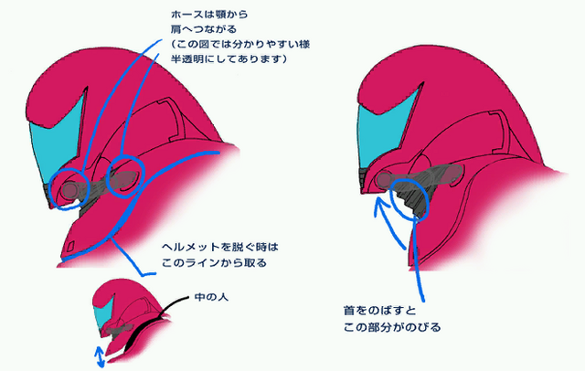 File:FusionSuit Helmet.png