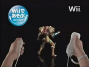 NPC MP1 Jap commercial Samus.png