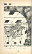 MZIO page 163