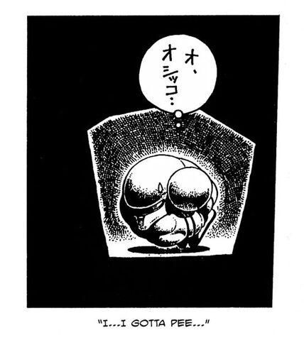File:Death Trap.jpg