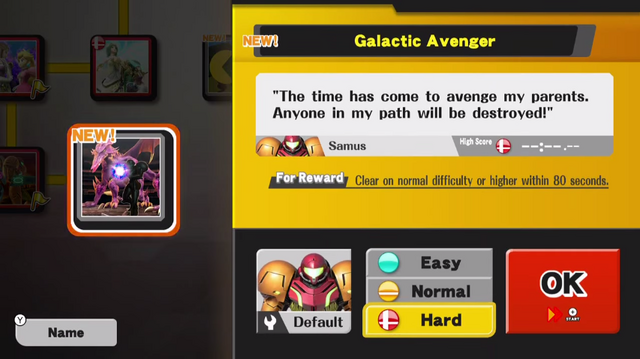 File:Galactic Avenger.png