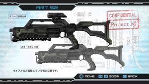 Metroid Other M Rifle Art 52