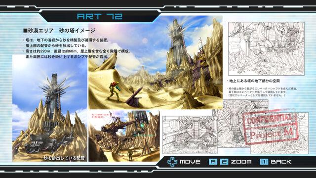 File:Environment Test floor concept art.jpg