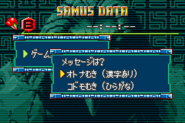 Metroid Zero Mission JP language modes