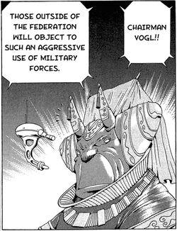 Внешний вид Председателя Вогла, изображенный в манге Metroid.