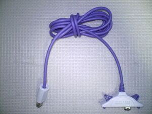 GCN GBA Cable.jpg