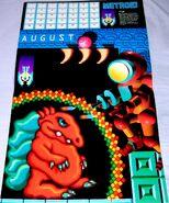 Nintendo1991Calendar-09-August