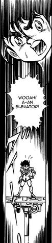 File:Elevator Famiken Ryu.png