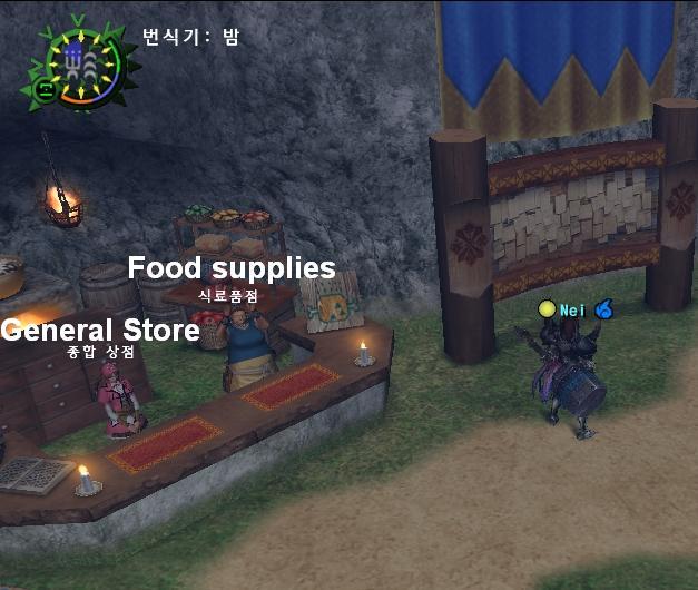 General shop & billboard