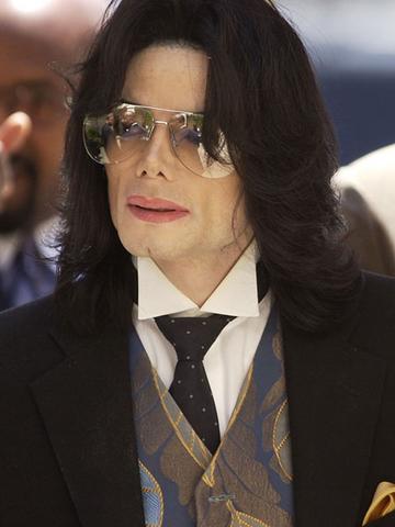 File:Michael Jackson Celebrity.png