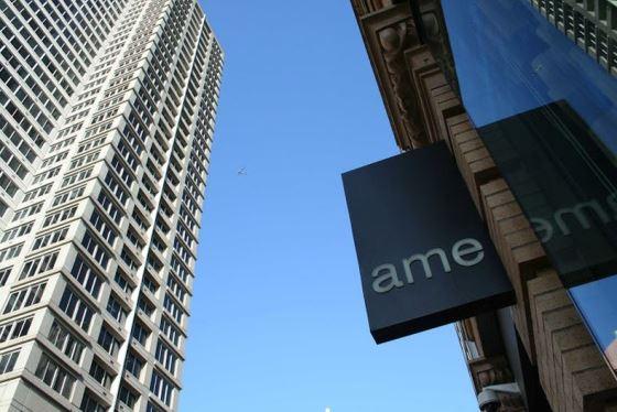 File:AmeRestaurant.jpg