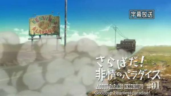 File:Michiko-to-hatchin-title-1-.jpg