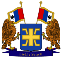 The Old Guard (Coat of Arms)