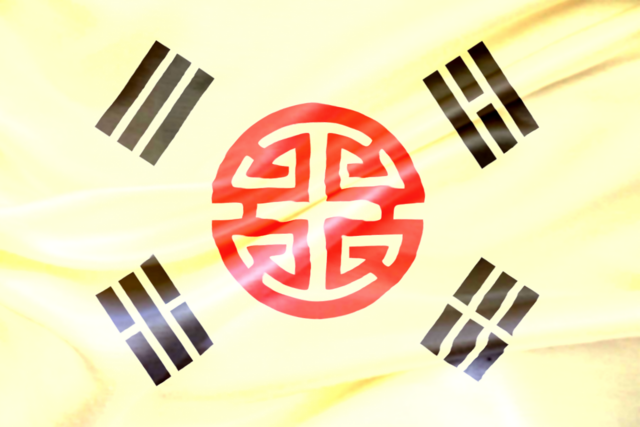 File:Realistic Taihan flag.png