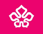 Orchid flag (Chukuo)