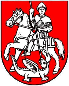 File:Sossmar Coat of Arms.png