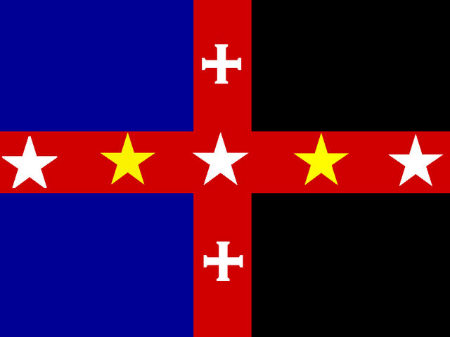 File:ISRF National Flag.jpg