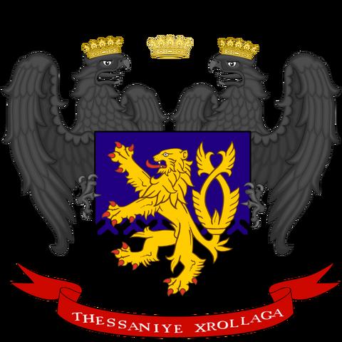 File:Thessania COA.png