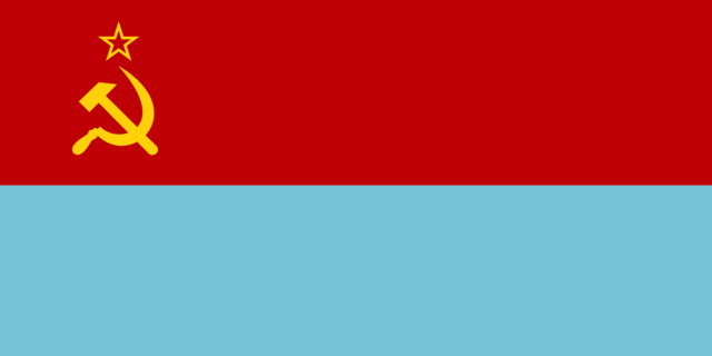 File:Flag-2.PNG