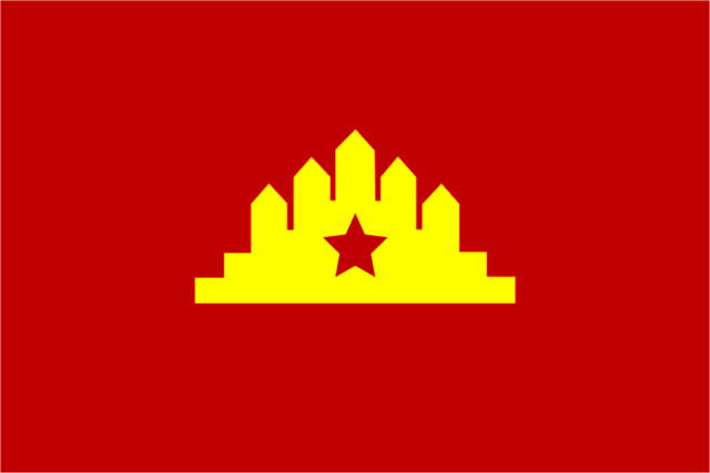 File:Cubodian Flag.png