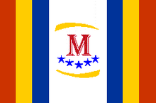 File:Flag of Marajo.png