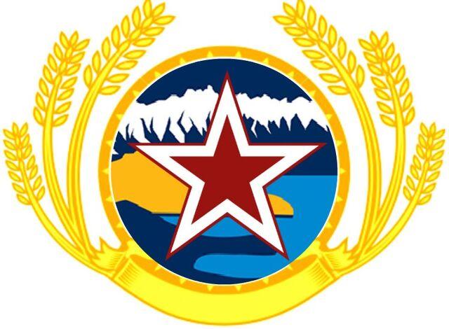 File:Emblem of the PRF.jpg