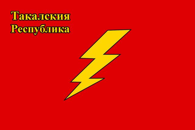 File:TacalskiaFlag.png