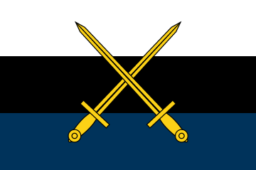 File:SIOB Banner.PNG